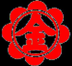 Konkokyo Symbol