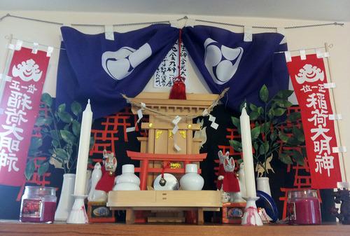 Inari's kamidana, August 2014
